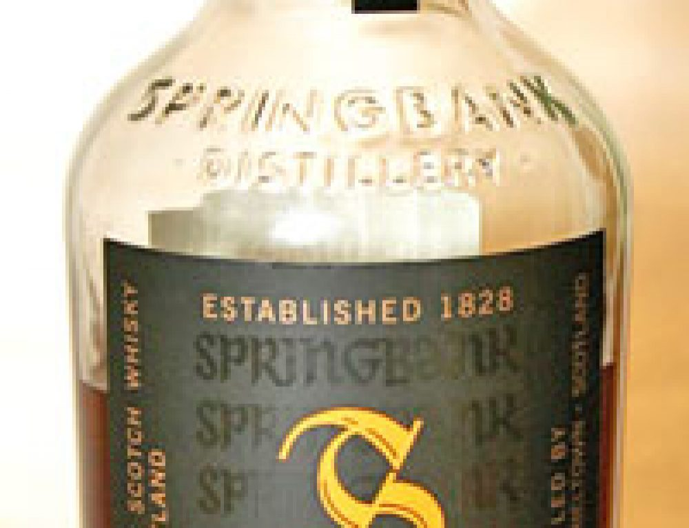 Springbank 1996 Vintage Manzanilla Sherry Cask